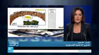كامب ديفيد: هل فاوض العرب بمنطق القوة؟