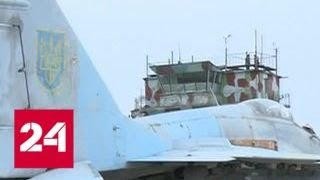 МИД Украины прорабатывает вопрос о возвращении военных кораблей из Крыма - Россия 24