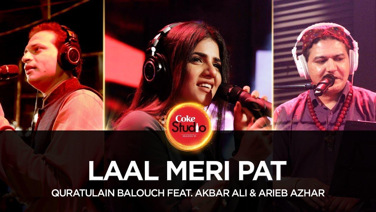 Coke Studio Season 10| Laal Meri Pat| Quratulain Balouch ft. Akbar Ali & Arieb Azhar