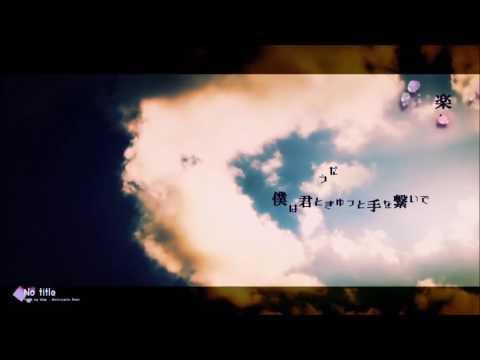 【Kagamine Len V4X 】No title 【Vocaloid4 Cover】