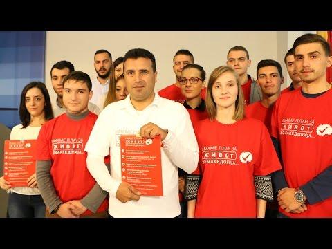Заев: Акција за живот во Македонија!