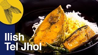 Ilish Macher Tel Jhol Begun Diye | Ilish Mach Recipe | Bengali Light Hilsa Curry with Aubergine
