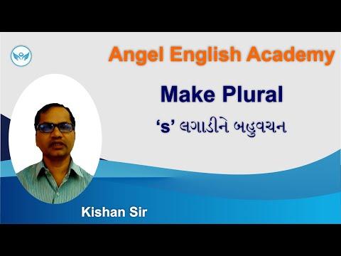 Plural with 's' in English [Gujarati-English]