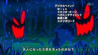 Doraemon 2005 Opening 4 / ドラえもん - 夢をかなえてドラえもん by mao TV SIZE (LOW SPEED)