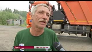 видео Предприятия по ремонту автомобилей города Колпашева. Тогово Сервисный центр