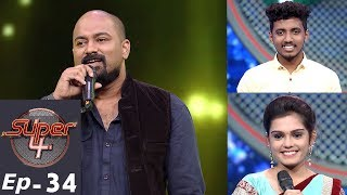 Super 4 I Ep 34 New Guest With Romantic Song Mazhavil Manorama