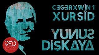 Yunus Dişkaya - Newêrim  [Official Audio - HD] Resimi