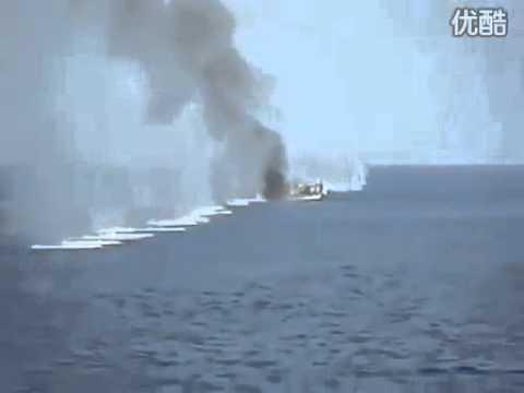 Russian warship fire at Somali pirates