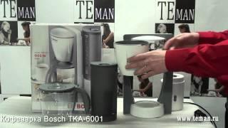 видео Кофеварка Bosch TKA-6001V