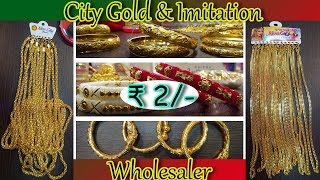 City Gold and Imitation Jewelry Wholesale | Kolkata Barabazar | New Barman Collection | Part 1