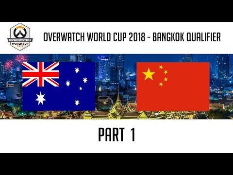 Australia vs China (Part 1) | Overwatch World Cup 2018: Bangkok Qualifier thumbnail