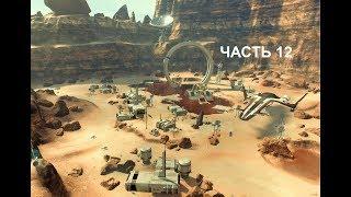 Прохождение Mass Effect: Andromeda — Часть 12: Аванпост Продромос