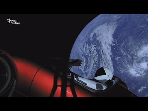 Космический драйв. Как Илон Маск обогнал Россию