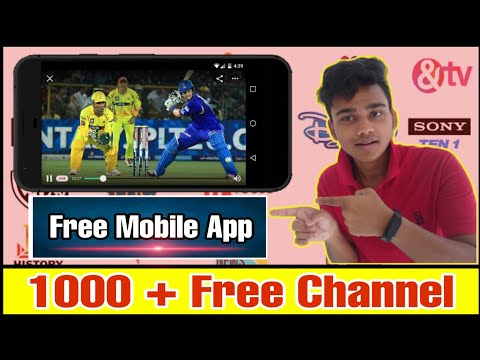 🔴 Live Tv Channels Free Watch | 1000+ free channel | Free live cricket watch | Best App for live tv
