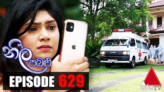 Neela Pabalu - Episode 629 | 30th November 2020 | Sirasa TV Thumbnail