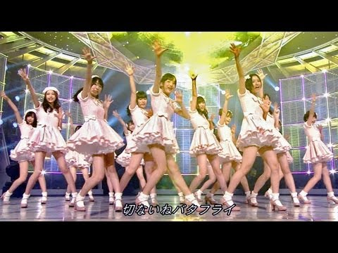 """HKT48 first original song """"Hatsukoi Butterfly"""" (Meaning of """"First love is Butterfly"""") Coupling of AKB48 29th Single CD """"Eien Pressure""""(Type-C) 2013.01.20 ON ..."""
