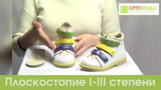 Ботинки для девочек ортопедические
