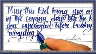 Eid Mubarak Quotes | Eid Mubarak Wishes 2020| Best Beautiful Handwriting