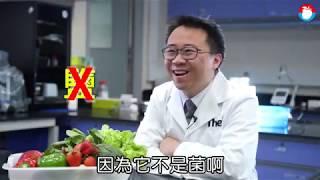 清洗蔬果農藥 只要兩個步驟 | 台灣蘋果日報