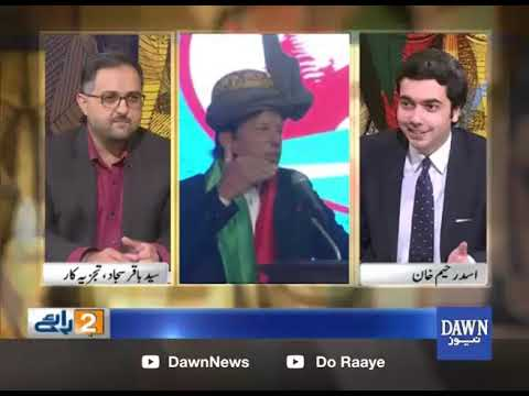 Do Raaye - 20 May, 2018  - Dawn News