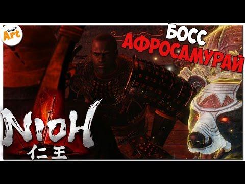 Афро самурай / Afro Samurai (2007) » HD фильмы онлайн, в