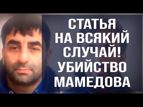 """Статья """"НА ВСЯКИЙ СЛУЧАЙ"""""""