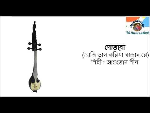 DOTARA (Aji Bhal Koriya Bajan Re) : Ashutos Sheel