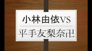 http://plaza.rakuten.co.jp/daimyouou/diary/201812300000 明治大学教...