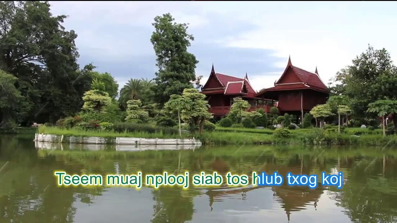 Maiv Muas Kwm Tsis Txhob Tu Siab Youtube