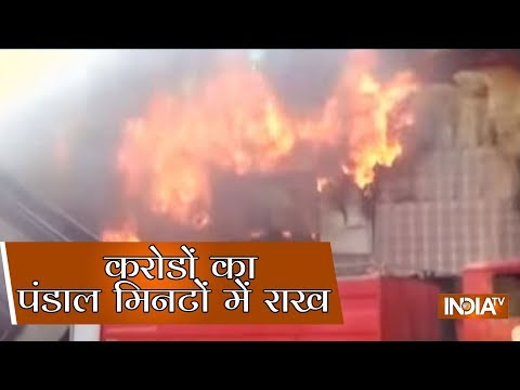 Surat: Fire Completely Guts Down Wedding Pandal Worth Crores, Fire Tenders Rush To The Spot