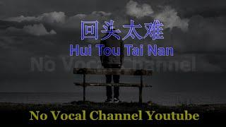 Download Lagu Hui Tou Tai Nan ( 回头太难 ) Male Karaoke Mandarin - No Vocal mp3