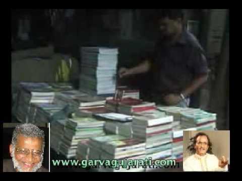 Nadi ni Ret Ma Ramtu Nagar - Live gujarati