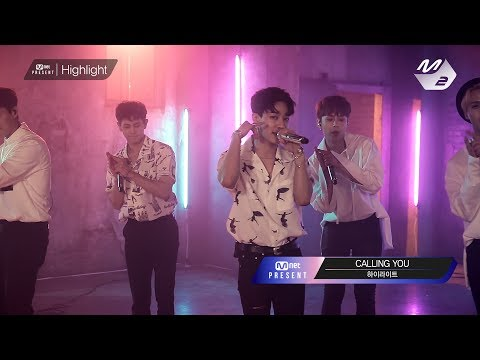 [Mnet present] 하이라이트 (Highlight) - CALLING YOU