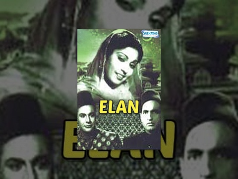 Elan (1947) - Mohammad Afzal - Leela Mishra - Shah Nawaz