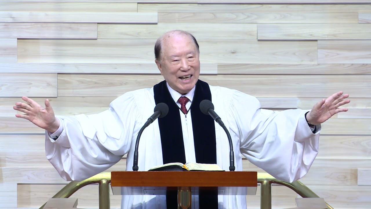 [2021년 10월 24일] 주여 나를 떠나소서(눅 5:1~11) - 곽선희 목사