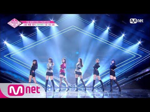 [ENG sub] PRODUCE48 [4회] ′실전에 강하다!′ 흐흥이 난 여우ㅣ레드벨벳 ♬피카부_2조 @그룹 배틀 180706 EP.4