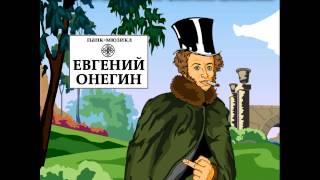 """Красная Плесень - """"Евгений Онегин"""" панк-мюзикл"""