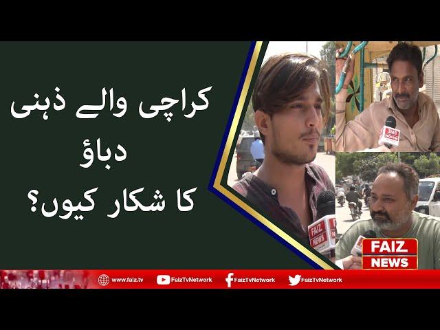 Karachi Walay Zehni Dabao Ka Shikar Kiun??