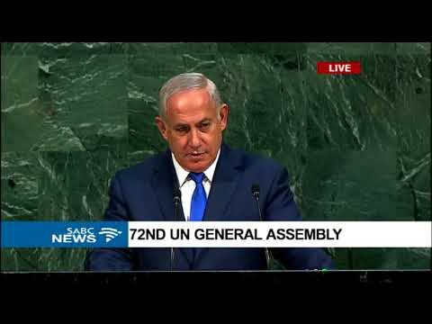 72nd UN General Assembly: Benjamin Netanyahu