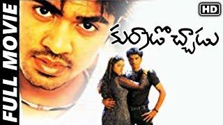 Kurradochadu (Kadhal Azhivathillai) Telugu Full Movie | Simbu, Charmy, Santhanam, Prakash Raj | MTV