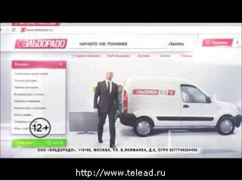 Интернет-магазин RBT.RU Телевизор - YouTube