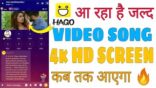 Hago me video song kaise play kre | hago video song new update | How to play hago in video song