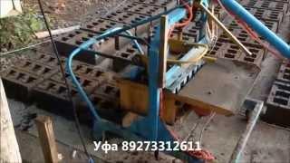 Станок ВШМ -3В(Изготавливаем вибростанки с ручным и механическим подъемом, цены от 8000 до 65000 руб., для производства керамзи..., 2014-11-23T04:45:59.000Z)