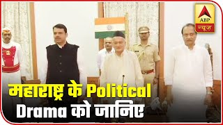 Know The Latest Update On Political Drama Of Maharashtra | Full Coverage | ABP News