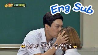 [형님 극장] 나래(Park Na Rae)♥상민(Lee Sang Min)