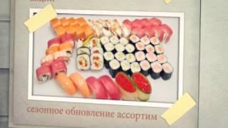"""Презентация """"Сеть магазинов японской кухни"""""""