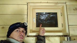 видео Выбираем пластиковые окна в баню