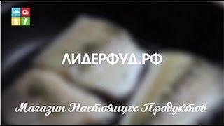 Знакомство с интернет-магазином ЛидерФуд и рецепт приготовления филе трески