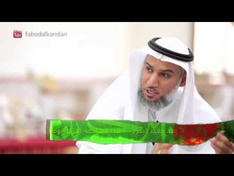 Traveler with the Qur'an2-Kuwait-29 مسافر مع القرآن 2- في الكويت