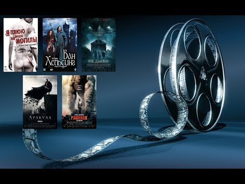 КИНО НА ВЕЧЕР 5 лучших фильмов #5